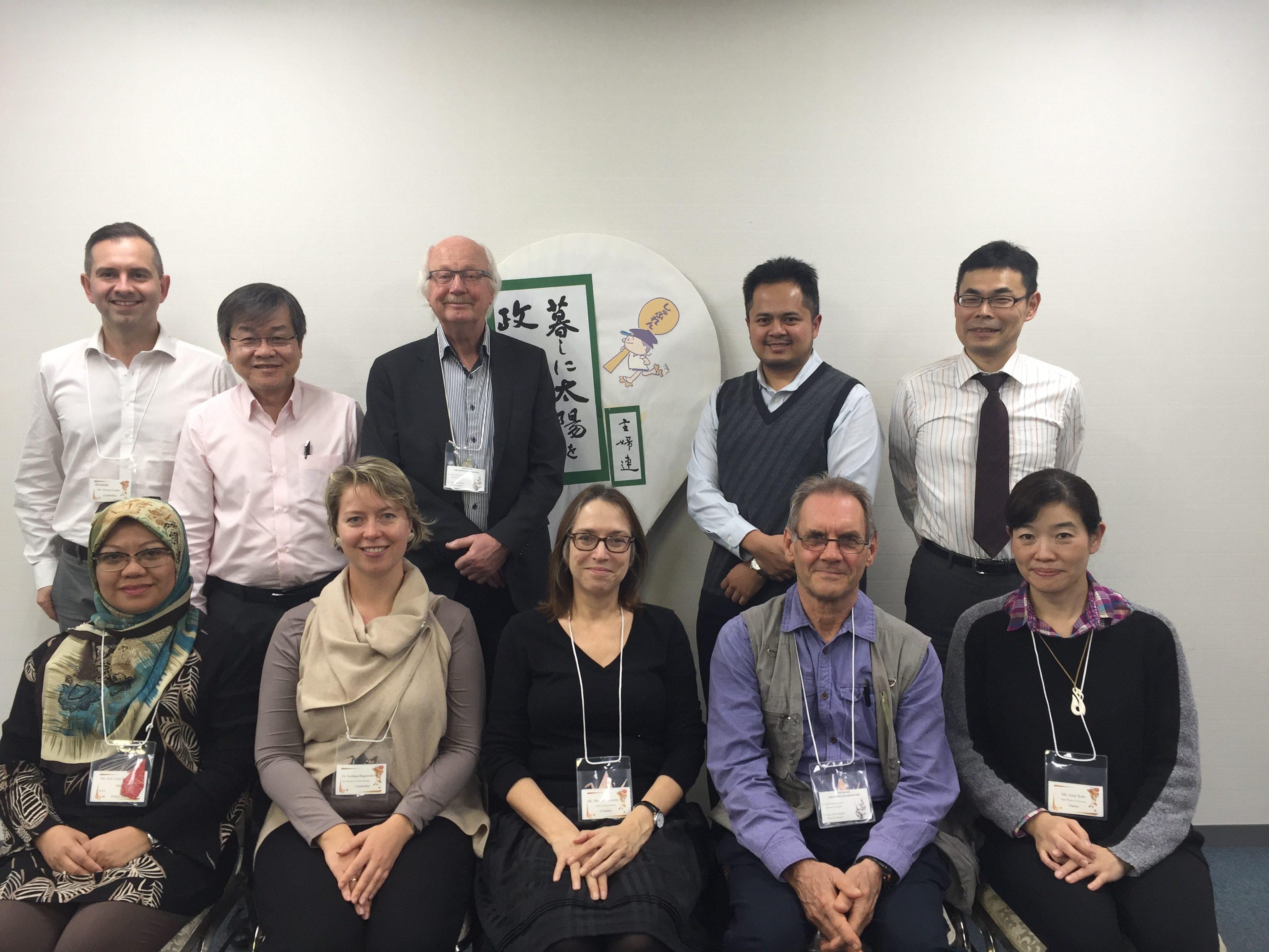 PC 294 Meeting Tokyo Nov 2016 2 (1)